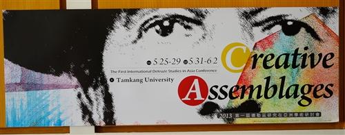 英文系舉辦「第一屆德勒茲研究在亞洲」國際學術研討會。