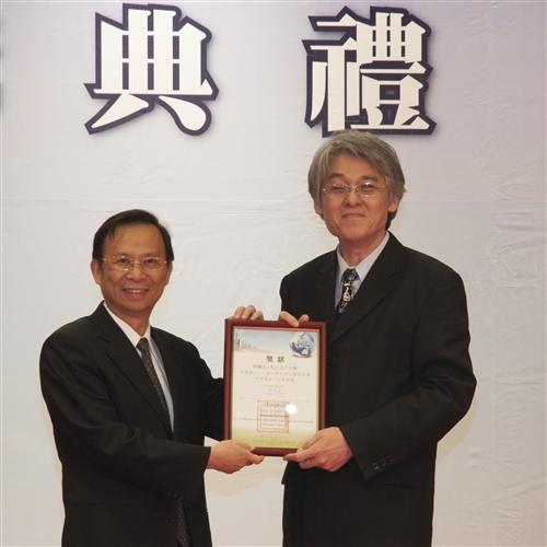 本校連續三屆榮獲企業環保獎並獲頒「榮譽企業環保獎」獎座。