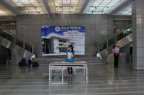 理學院舉辦國中、高中科學營。