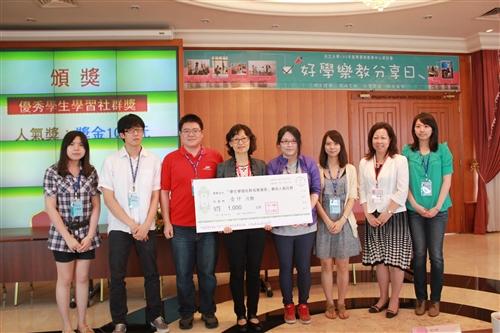 學習與教學中心舉辦102年度「「好學樂教分享日」研討會。