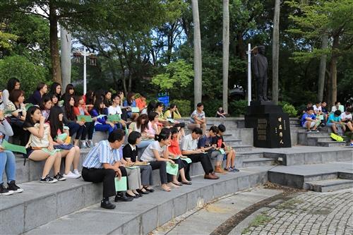 學務處舉辦「老樹生命品格教育活動」。
