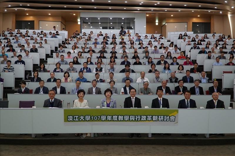封面圖片:淡江第五波-新時代下高等教育的新挑戰