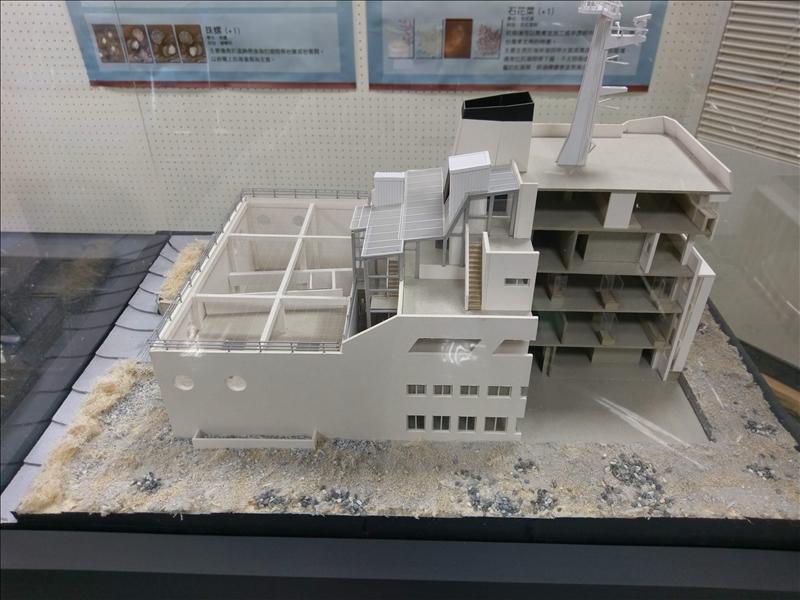 海事博物館環教模型1
