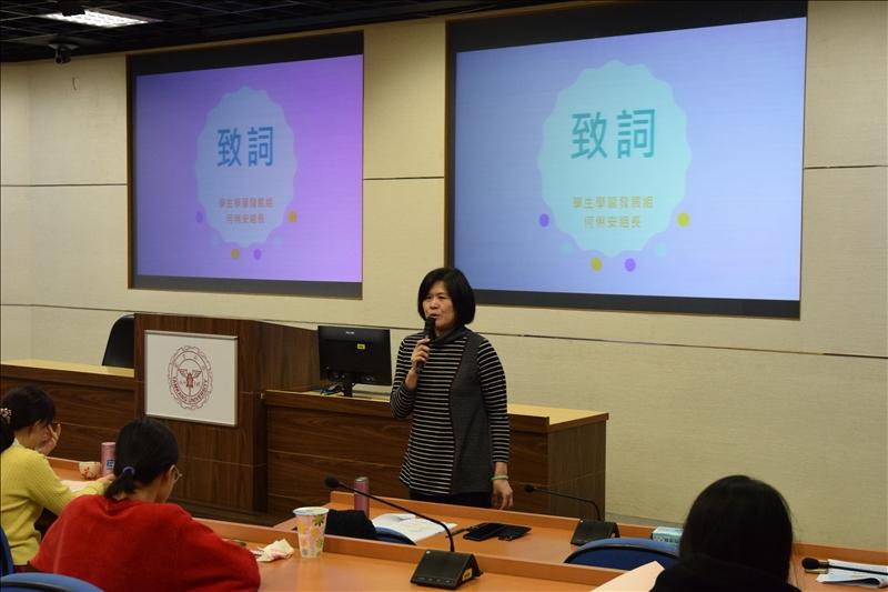 [行政公告]學習與教學中心於108年3月7日(星期四)舉辦107學年度第2學期「教學助理期初會議」