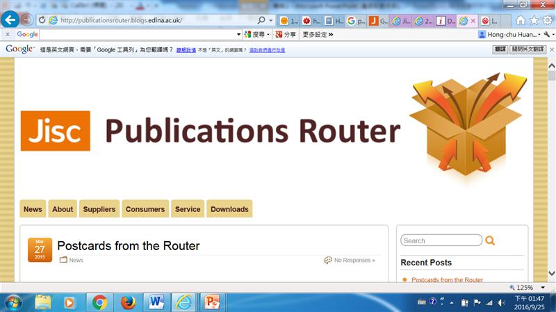 系統與系統間自動化典藏:Publication Router