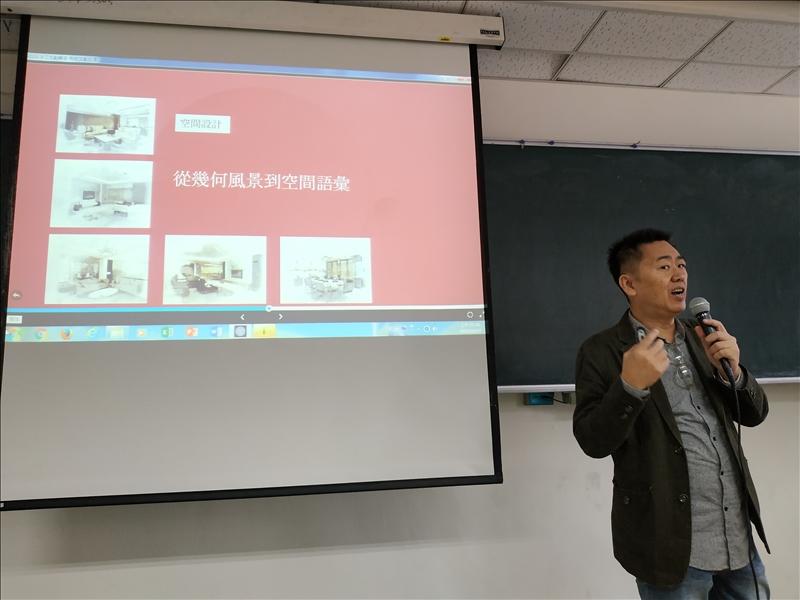 中文系文創演講-穿梭在文學、設計與商業之間——我的文創生涯