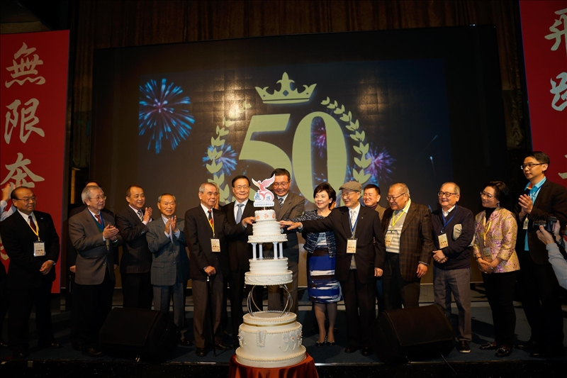 封面圖片:台北市校友會50週年慶•飛躍50~無限奔馳