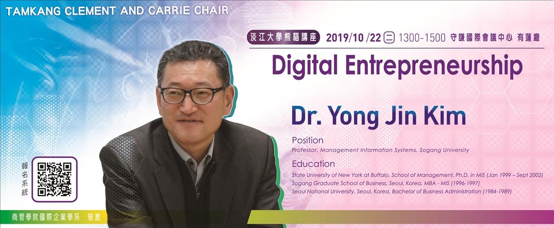 封面圖片:熊貓講座_Dr. Yong Jin Kim