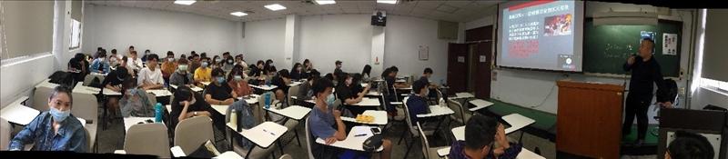 國外教授來訪學術演講 「近代中國的移民與華商網絡的形成」