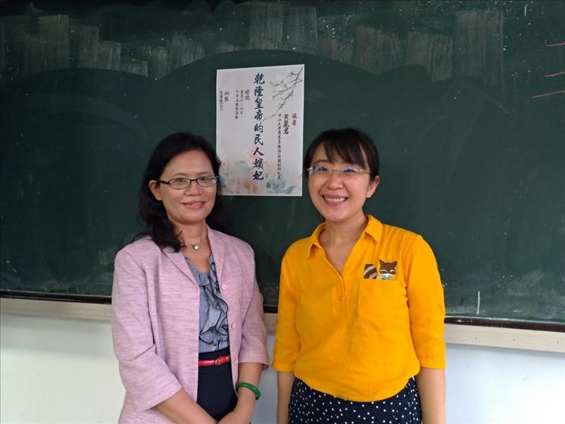 國外教授來訪學術演講 「乾隆皇帝的民人嬪妃」