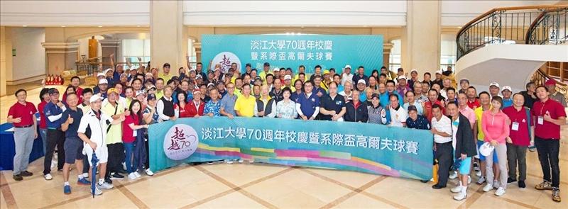 70週年校慶系際盃高爾夫球賽 百餘校友切磋球技