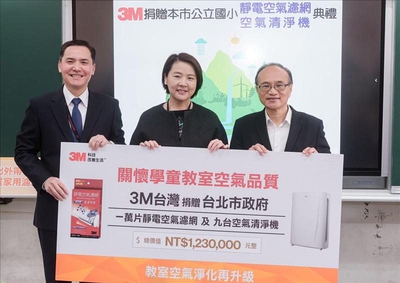 校友仝漢霖助國小防疫 捐贈1萬片空氣濾網及清淨機