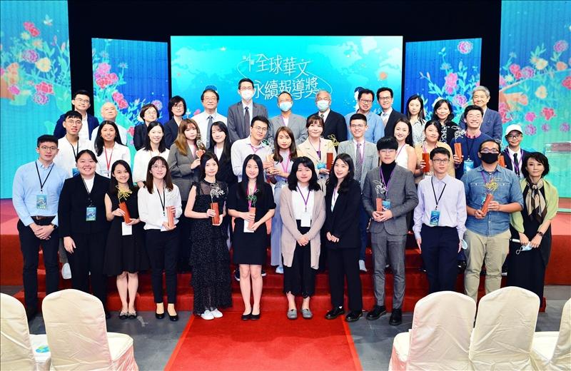 大傳系11生及校友楊樺 獲全球華文永續報導獎