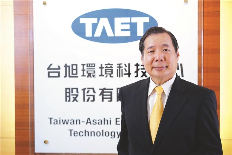 台旭環境科技榮獲第6屆卓越中堅企業獎
